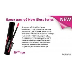 Блеск для губ New Gloss Series