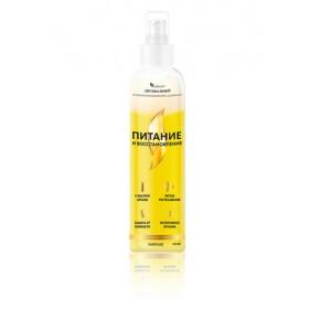 Двухфазный бальзам для волос Питание и восстановление