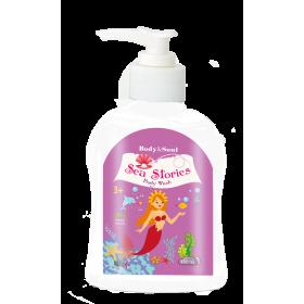 Гель-мыло для купания Sea stories for girls