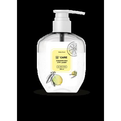 Молочко для снятия макияжа лимон
