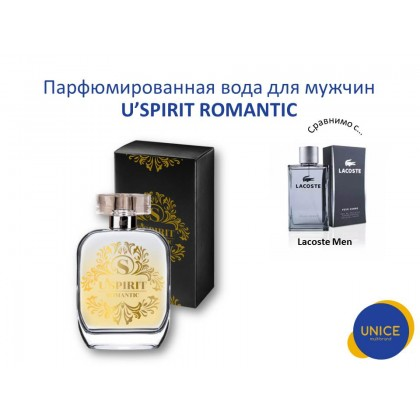 Мужская парфюмированная вода  U'SPIRIT Romantic