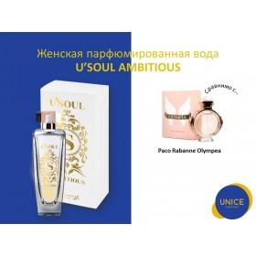 Женская парфюмированная вода U'SOUL Ambitious