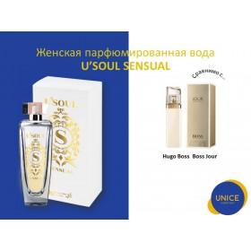 Женская парфюмированная вода U'SOUL Sensual
