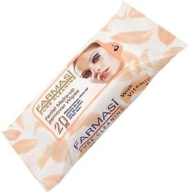 Салфетки для снятия макияжа с витамином Е 20 шт