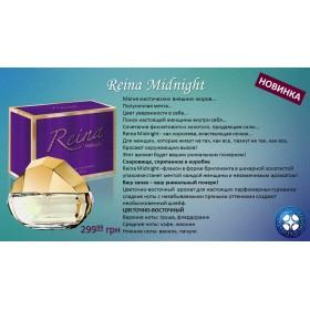 Парфюмированная вода  для женщин Reina Midnight