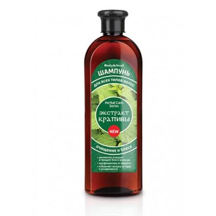 Шампунь для волос с экстрактом крапивы