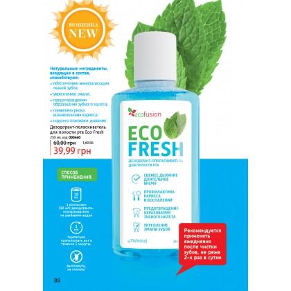 Ополаскиватель для полости рта Eco Fresh
