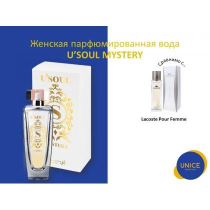 Женская парфюмированная вода U'SOUL Mystery