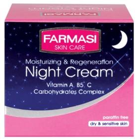 Ночной крем для сухой и чувствительной кожи с витаминами А В5 С