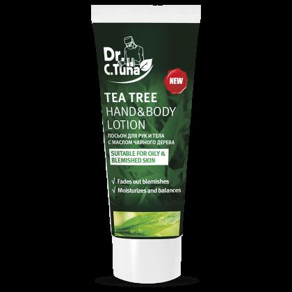 Лосьон для рук и тела с маслом чайного дерева
