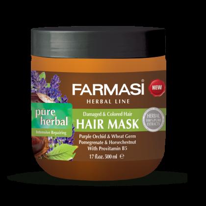 """Травяная маска для волос """"Интенсивное восстановление"""""""