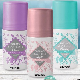 Шариковый дезодорант Крем