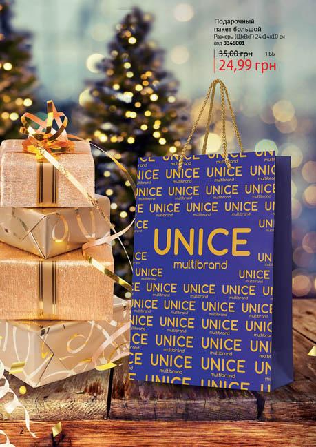 Каталог №1 UNACE Декабрь 2016 года