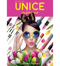 Каталог UNICE апрель 2017