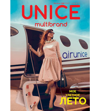 Каталог UNICE август 2017