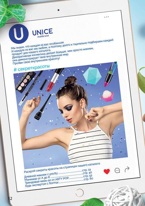 Каталог №7 UNACE Июль 2017 года