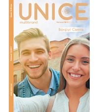 Каталог UNICE ноябрь 2017