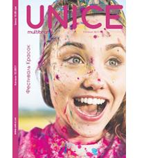 Каталог UNICE октябрь 2017