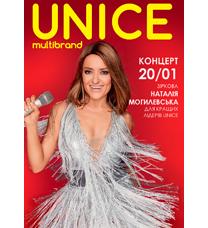 Каталог UNICE №1 2018