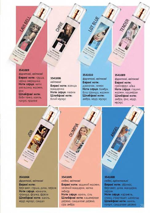 Каталог | UNICE Multibrand декоративная косметика, парфюмерия, товары для детей и дома